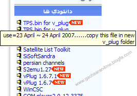 TPS.bin location 